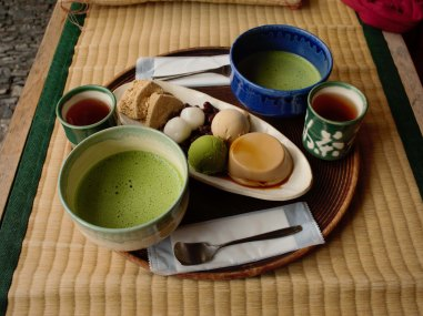 KyotoTeasml